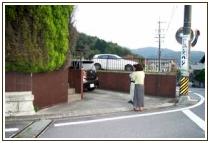 岡崎市T邸外観4_BEFORE