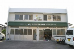 株式会社アトム総研(豊田市)